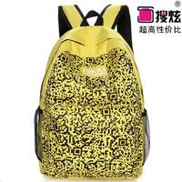 2014 Wholesale candy colored string bag shoulder bag backpack dimensional code spring and summer handbags shoulder women