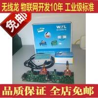 Wireless bluetooth cc2540 low power dissipation rf module development board