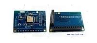 Ema development board wifi bluetooth module