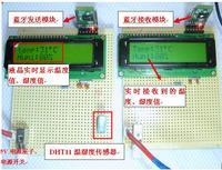 51 mcu wireless bluetooth hc-06 module bluetooth to serial module