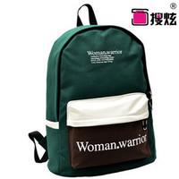 2014 color shoulder bag Korean version female graffiti letters alphabet to fight three color handbag shoulder bagwomen backpack