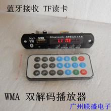 wireless card reader price