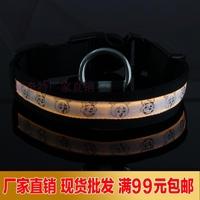 Pet supplies radiant led light emitting pet belt pet collar dog collar dog collars