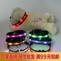 Black l with lights dog collar light bulb collar 4 7 color