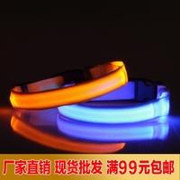 2.0cm single face white fiber optic led dog collar led collar 7 color dog