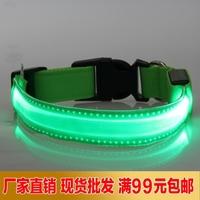 Luminous pet supplies 2.0 width led transparent led collar dog collars dog chain dog ring