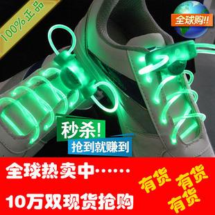 Led fiber optic electronic light shoelace luminous shoelace neon shoelaces(China (Mainland))