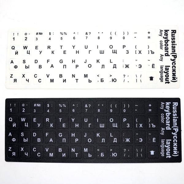 Russian b font letters alphabet font b learning b font font b keyboard