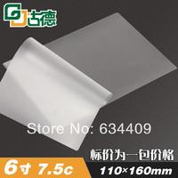 Goodall plastic film 6 7.5c thick fremdness membrane laminating film plastic film photo 50 bag