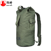 [God of War]unisex Tactical backpack mountaineering bag/oxford backpack travel rucksack/Black,Brown,Army Green(60*25*25cm)