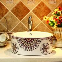 2014 bohemia bathroom wash basin wash basin ceramic water 306 brief