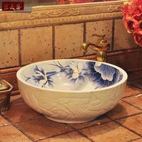 Bathroom wash basin counter basin chinese style sculpture bowl fresh rustic vanities ceramic round 232