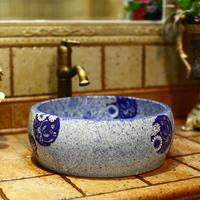 High quality new chinese style blue and white wash basin ceramic bathroom wash basin 316