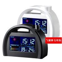 1pc Free Shipping Multifunction Weather Station Digital Alarm Clock CWK014