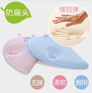infant shaping newborn pillow sponge memory pillow Baby Toddler Safe Cotton Anti Roll Pillow Sleep Head Positioner baby product(China (Mainland))