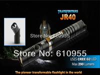Rofis JR40 CREE G2 290 Lumens LED Transformers Flashlight (2xAA)