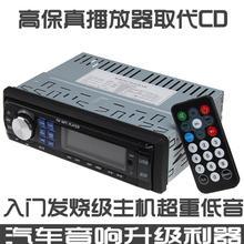 wholesale video card dvd