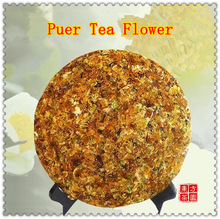 357g Gold Award Health Care Old Tree Flowers Pu erh Pu er Tea Weight Loss Puerh Puer Cake Pu'erh Raw Pu'er The Tea+Secret Gift