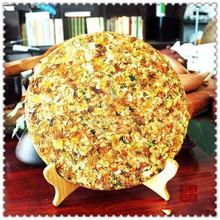 357g Gold Award Health Care Old Tree Flowers Pu erh Pu er Tea Weight Loss Puerh