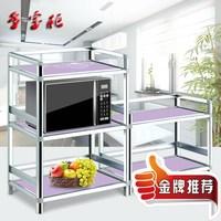 Waterproof full crystal tea cabinet simple storage cupboard healthy eco-friendly cabinet