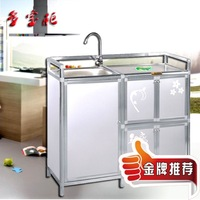 Stainless steel aluminum tea cabinet 4 1 multifunctional food cabinet stainless steel pots vegetables