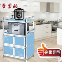 Modern crystal full brief tea cabinet prabhutaratna cabinet high temperature resistant waterproof cupboard