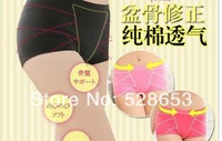 Feeling Touch lady's control underwear Accurate control Panties corset body beauty shapers waist carry buttock pelvis correction