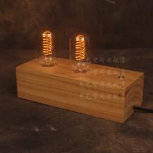 light bulb table price