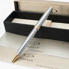 metal pen price