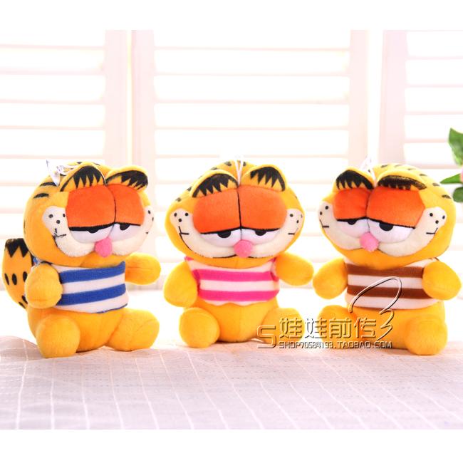 Super cute Garfield plush toys, cartoon cat doll wedding, birthday gifts, children's toys 20cm(China (Mainland))