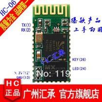 HC-07 20pcs Wireless Bluetooth Transceiver to UART converter RS232 TTL COM serial port slave mode(China (Mainland))