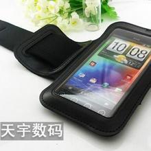 popular htc 3d phone case