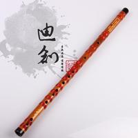 Calls - flute - professional bamboo flute - musical instrument -
