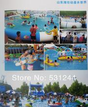 Removable pool(China (Mainland))