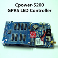 Lumen 5200 GPRS  RGB  Full Colo Wireless LED Controller Card For Advertising Video  Asynchronous card  NET port