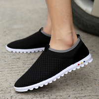 Casual shoes low shoes the trend of fashion breathable  network lovers net fabric  skateboarding