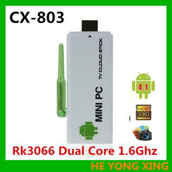1080p hd cx 803 mini tv dvd