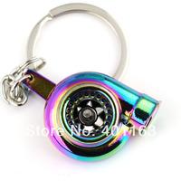 M86120-5 Creative Spinning New Charming Rainbow  Color Turbo Turbocharger Keychain Key Chain Ring Keyring Keyfob
