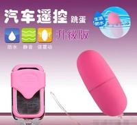 Single Jump Egg Vibrator Bullet Vibrator Clitoral G Spot Stimulators Sex Toys for Women
