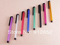 Wholesale Universal Capacitive Stylus Touch Pen for iPhone iPad Tablet PC Cellphone free DHL/FEDEX shipping 1000pcs/lot