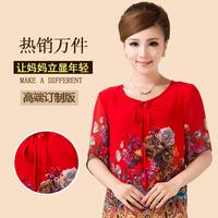Elderly yards chiffon shirt blouses aged mother dress summer short-sleeved T-shirt