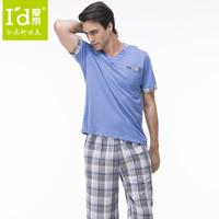 New 2014 Summer Men's Pajamas Tops and Plaid Shorts Pajamas For Men 100% Cotton Skin-friendly Pajamas Sleepwear for Men