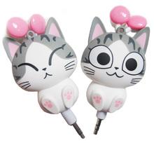 wholesale cat noises mp3