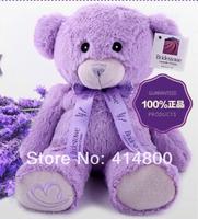 Free shipping New 30CM Bobbie-The Bridestowe Lavender Heat pack Bear,Australia Lavender Bear,Teddy Bear Plush Toys, Purple Bear
