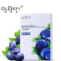 Mask od 25g silk whitening moisturizing acne moisturizing astringe pores