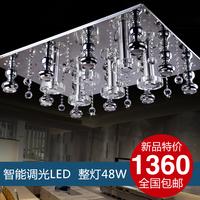 Dimming led ceiling light crystal lamp living room lights bedroom lamp modern brief lighting lamps