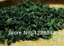 Free Shipping hot sale 2014 NEW tea 250g top grade Chinese Anxi Tieguanyin tea oolong China