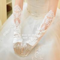 Long design cutout lace formal dress gloves wedding gloves liturgy gloves bridal gloves banquet gloves 89