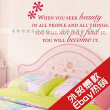 Environmental protection tasteless anti-static PVC English proverbs EWQ0216 children bed room decorates a wall(China (Mainland))
