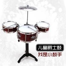 wholesale drum toy